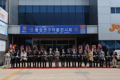 2015. 졸업연구작품전시회