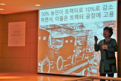 휴먼아카데미 박영숙 미래사회 메가트랜드