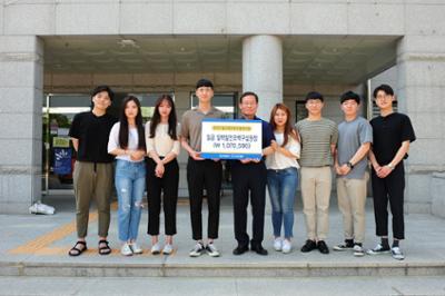 2017 KOREATECH BASEMENT PARTY 발전기금 전달