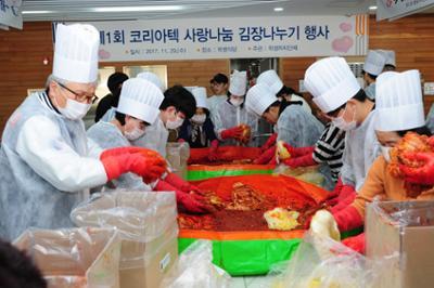 2017. 코리아텍 사랑나눔 김장나누기 행사(교내)