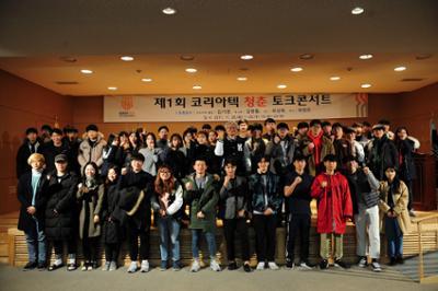 제1회 코리아텍 청춘 토크콘서트(김기영 총장, 개그우먼 김영철)