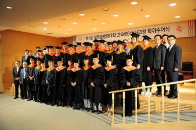 2016학년도 제1회 일학습병행대학 고숙련(석사)과정 학위수여식