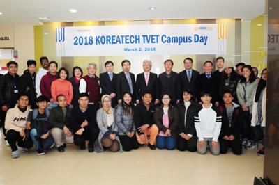 2018 코리아텍 TVET Campus Day(TVET - Campus Signboard-Hanging Ceremony)