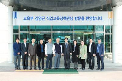 교육부 김영곤 직업교육정책관 방문
