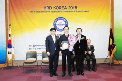KOREATECH 대한민국 인적자원개발 대상 수상