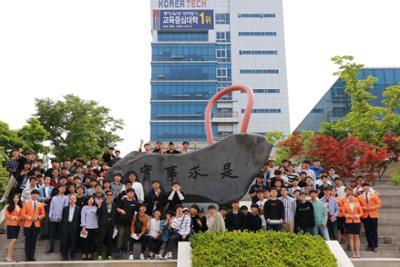 지역우수고교초청과학캠프(청석고등학교)