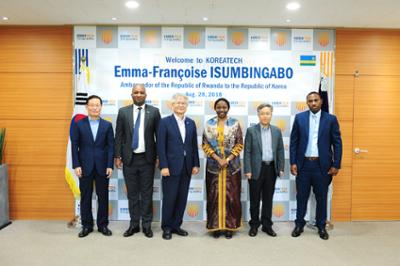 Emma-Francoise lSUMBlNGABO Ambassador of the Republic of Rwanda to the Republic of Korea(우간다)