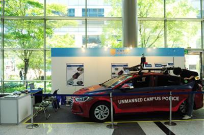 2018. 제12회 인적자원개발 컨퍼런스