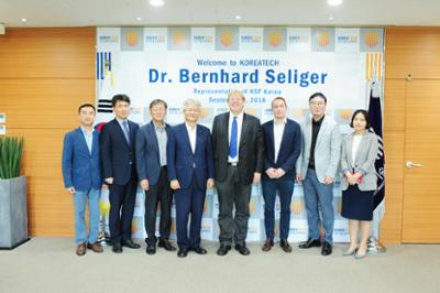 독일 한스자이델 재단 한국사무소장 방문