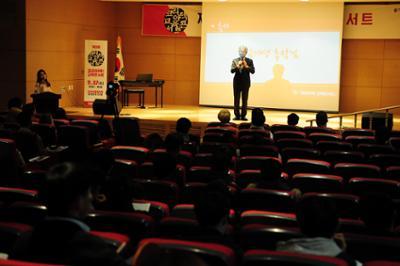 제3회 코리아텍 교육콘서트