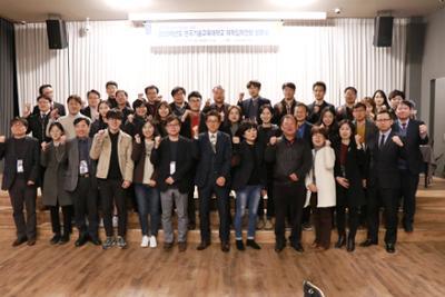 천안지역 고교교사 초청 대입전형 설명회
