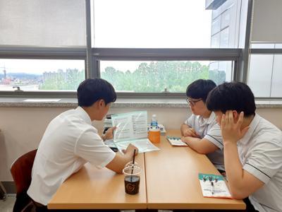 2020학년도 대학입학정보박람회(세종 교육청)