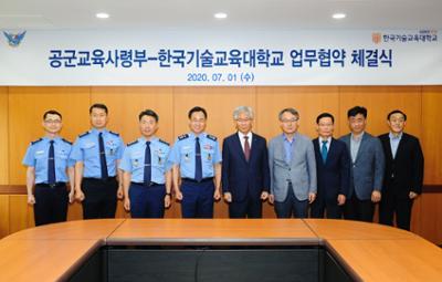 공군교육사령부-한국기술교육대학교 업무협약 체결식