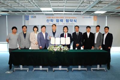 사단법인 충남ICT융합산업협회-한국기술교육대학교 산학 협력 협약식