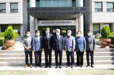 충남테크노파크-한국기술교육대학교 업무협약 체결식