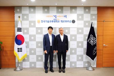 고용노동부 감사관님 한국기술교육대학교 방문