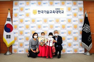 추석맞이 어린이집 원생 총장실 방문