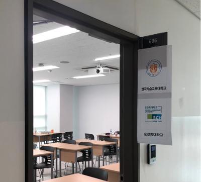 2020년 대입 수시대비 대학입학박람회(인천교육청)