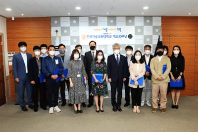 2021년 직원 승진 임명장 수여